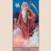 Бог, Сатурн, древнеримская мифология, иллюстрация